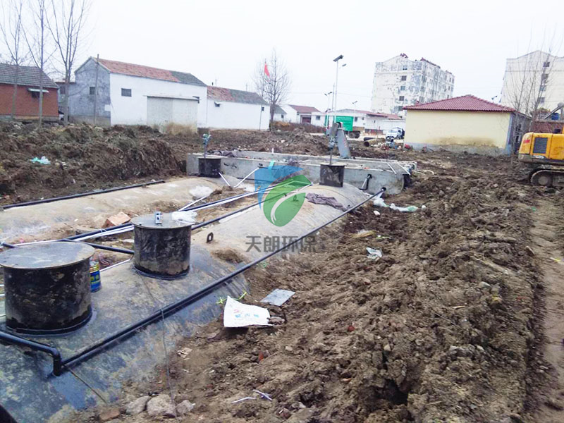 Rural Domestic Sewage Treatment Project of Weilou Village, Jining City